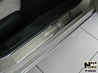 Защита порогов - накладки на пороги Honda ACCORD IX с 2013 (Premium)