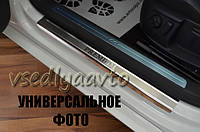 Защита порогов - накладки на пороги Citroen C4 I 5-дверка с 2004- (Premium)