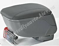Подлокотник универсальный Vitol HJ48014 серый