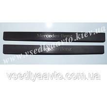 Защита порогов - накладки на пороги Mercedes Vito/Viano W639 2004- (Premium Карбон)
