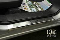 Защита порогов - накладки на пороги Fiat DOBLO II CARGO MAXI с 2010- (Premium)