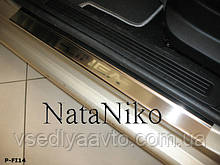 Защита порогов - накладки на пороги Fiat LINEA с 2007- (Premium)