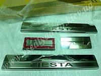 Накладки на пороги Ford FIESTA VI 5-дверка с 2002-2008 (Premium)