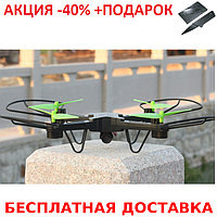 Квадрокоптер X7TW беспилотник c WiFi камерой + нож- визитка