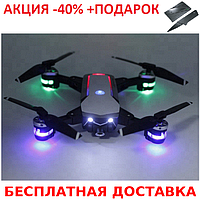 Квадрокоптер S161 c WiFi камерой дрон беспилотник Original size quadrocopter + нож-визитка