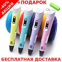 3D Ручка с LED-дисплеем 2 поколения с подставкой + powerbank 2600 mAh
