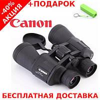 Мощный бинокль Canon Binoculars Super High Quality 20х50 + powerbank 2600 mAh