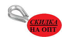 Коуш 3 DIN 6899