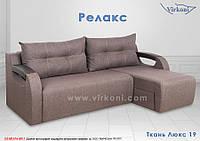 """Кутовий диван  """"Релакс"""" від Вірконі 228см, фото 1"""