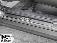 Защита порогов - накладки на пороги Honda PILOT  (Premium)