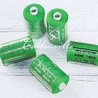Нитки швейные 40s/2 прочные (1000 Y) цвет ярко-зеленый