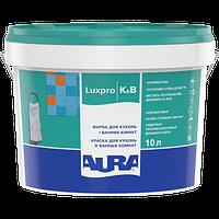 Краска для кухонь и ванных комнат Aura Lux pro K&B  10л белый (полуматовый)