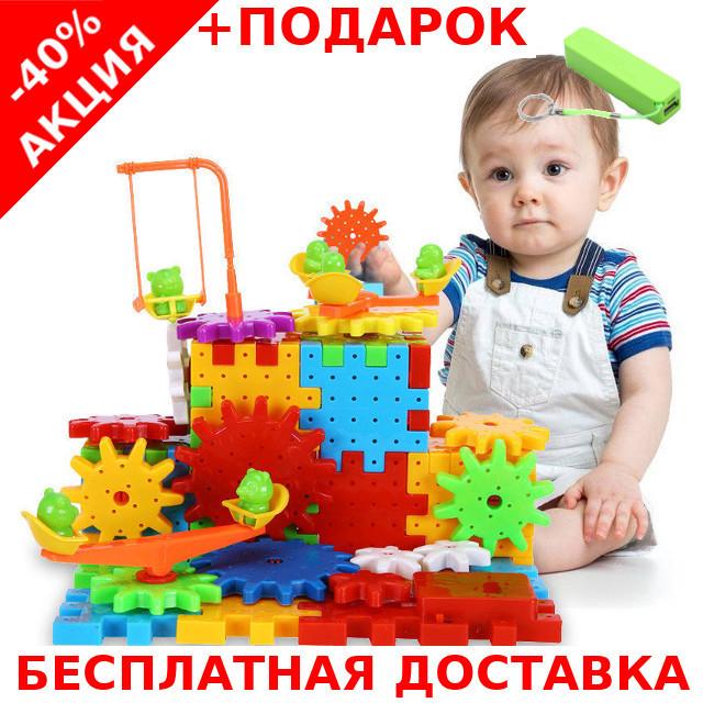 Детский развивающий конструктор 3D Funny Bricks Magic Gears 81 деталь + powerbank 2600 mAh