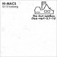 Акриловыйкамень LG Hi-Macs Granite G113 Iceberg Киев