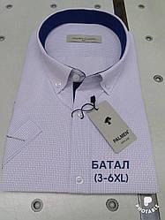 Батальная рубашка короткий рукав Palmen костюмка