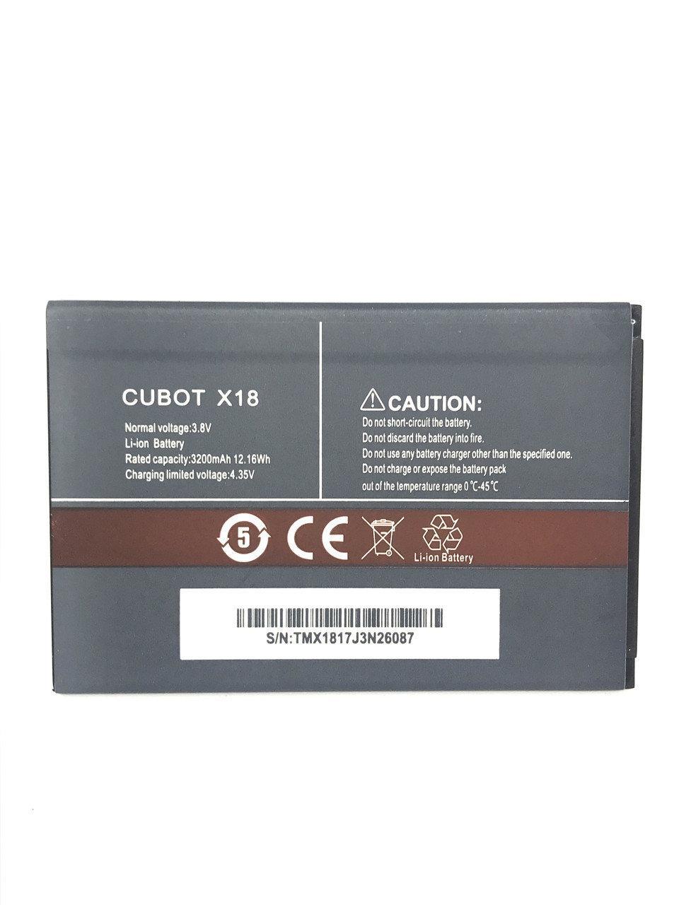 Аккумулятор Cubot X18, 3200 mAh Оригинал