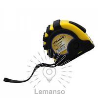 Рулетка LEMANSO 5м x 25мм LTL70010 жёлто-чёрная