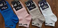 """Жіночіі короткі шкарпетки,стрейч.сітка в стилі""""Nike SS""""  35-41, фото 1"""