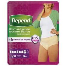 Впитывающее нижнее белье Depend  для женщин L/XL   9 шт. Трусики - подгузник.