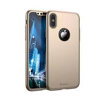 Чехол Zuma 360 для iPhone XS Gold (99943)