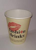 """Одноразовый бумажный стакан для кофе 340 мл Рис """"Fashion"""""""