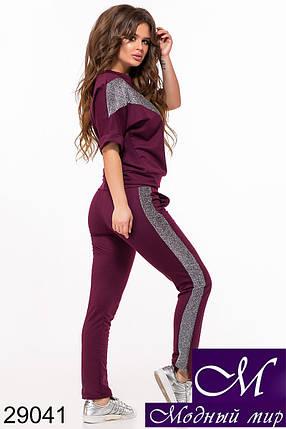 Женский спортивный костюм (р. S, M, L) арт. 29041, фото 2