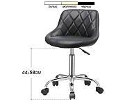 Стул для мастера косметолога, маникюрный стульчик, стул мастеру со спинкой модель 154