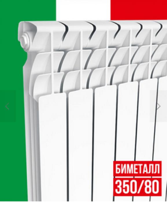 Біметалічний радіатор Italclima, 350/80