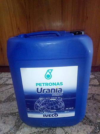 Масло моторное Urania Turbo 15W40 (20L) 13321900, фото 2