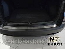 Накладка на бампер для Honda CR-V IV 2013+ (NataNiko)