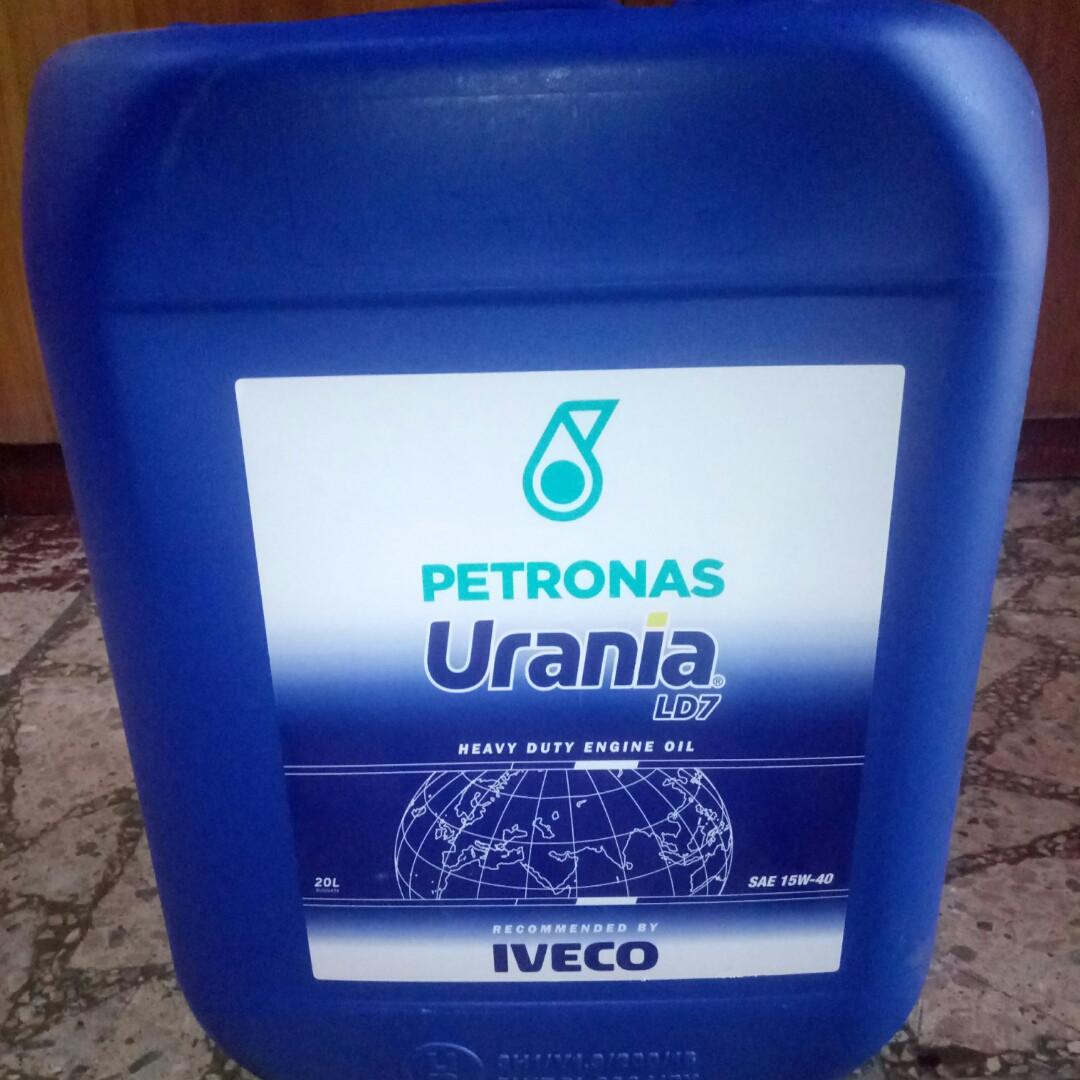 Масло моторное Urania Turbo LD 7 15W40 (20L), 13331900