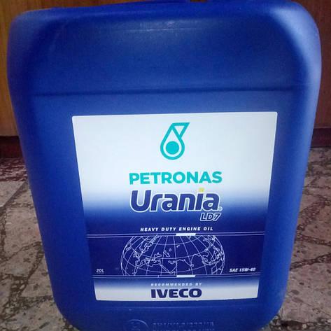Масло моторное Urania Turbo LD 7 15W40 (20L), 13331900, фото 2