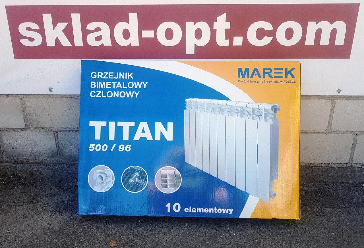 Биметаллический радиатор Titan MAREK, Польша 500/96