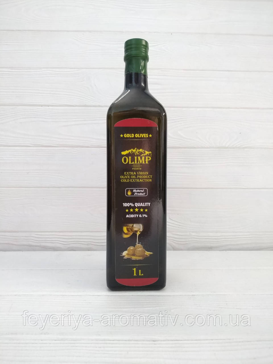Оливковое масло Olimp Extra Virgin Olive Oil Gold Extraction, 1л (Греция)