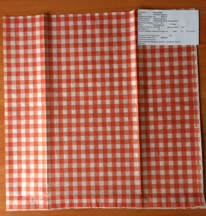 Бумага оберточная для бургеров 316(1773)