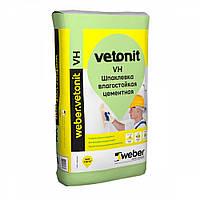 Шпаклівка фінішна водостійка Weber Vetonit VH White 20 кг