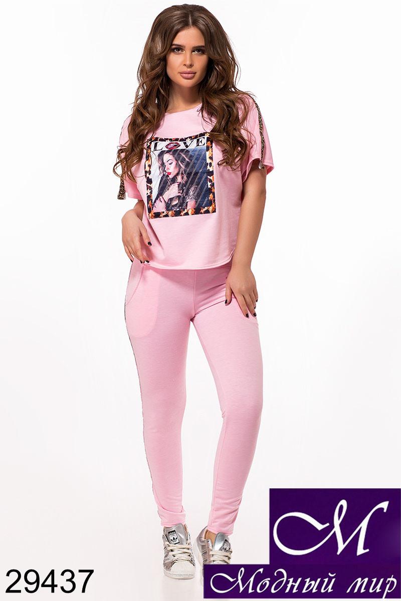 2dd17137 Женский нежно-розовый спортивный костюм (р. S, M, L) арт. 29437 ...