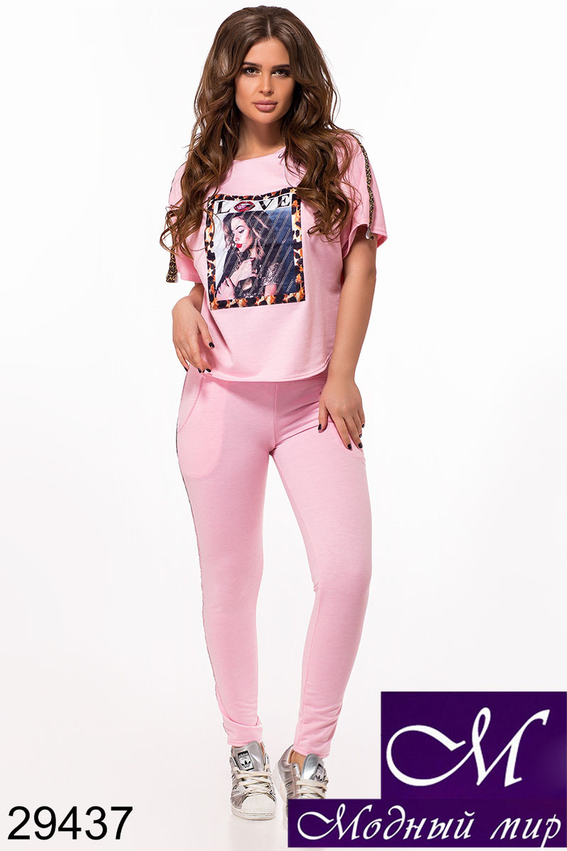 Женский нежно-розовый спортивный костюм (р. S, M, L) арт. 29437