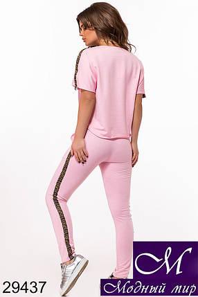 Женский нежно-розовый спортивный костюм (р. S, M, L) арт. 29437, фото 2