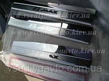 Защита порогов - накладки на пороги Ford B-Max с 2012 г. (Premium)