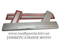 Защита порогов - накладки на пороги Лада ВАЗ KALINA c 2010 г.  (Premium)