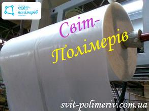 Термоусадочный рукав для упаковки поддонов ПЕРВИЧНЫЙ 1300*1260*100мкм