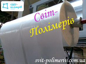 Термоусадочный рукав для упаковки поддонов ПЕРВИЧНЫЙ 1250*1060*100мкм