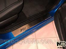 Защита порогов - накладки на пороги Peugeot 207 5-дверка с 2006 г. (Premium)