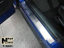 Защита порогов - накладки на пороги Mazda CX-7 с 2007 г. (Premium)