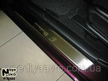 Защита порогов - накладки на пороги Mazda 3 I с 2003-2008 гг. (Premium)