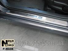 Защита порогов - накладки на пороги Mazda 6 II с 2008 г. (Premium)