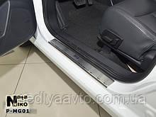 Защита порогов - накладки на пороги MG 350 с 2012 г. (Premium)