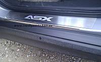 Защита порогов - накладки на пороги Mitsubishi ASX с 2010 г. (Premium)