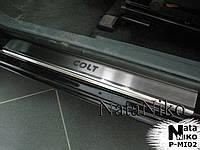 Защита порогов - накладки на пороги Mitsubishi COLT VI/VII 3-дверка с 2004-2008/2009- гг. (Premium)